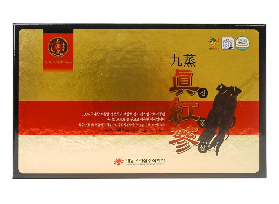 Nước Hắc Sâm Daedong Hàn Quốc Hộp 30 Gói - 20ml