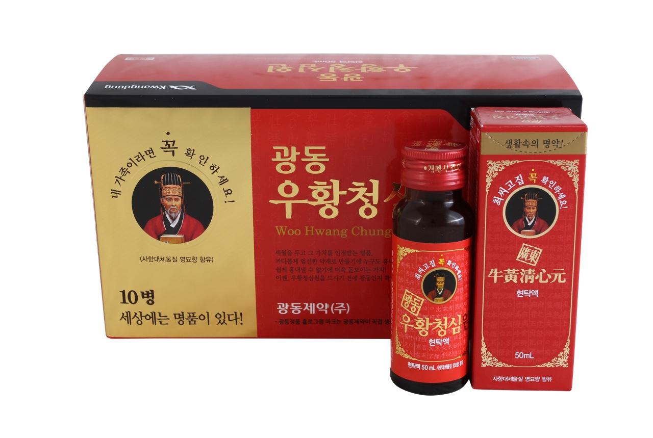 An cung Hàn Quốc dạng nước