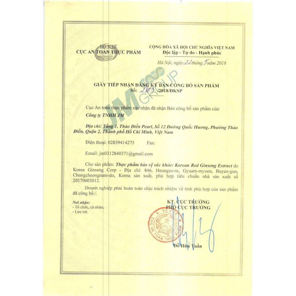 Tinh Chất Hồng Sâm Cô Đặc KGC Cheong Kwan Jang KRG Extract 240gr - cao sâm KGC 240gr