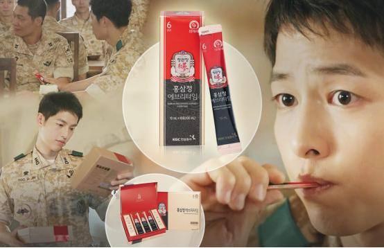 Tinh Chất Hồng Sâm Pha Sẵn KGC EveryTime Original Hộp 30 gói