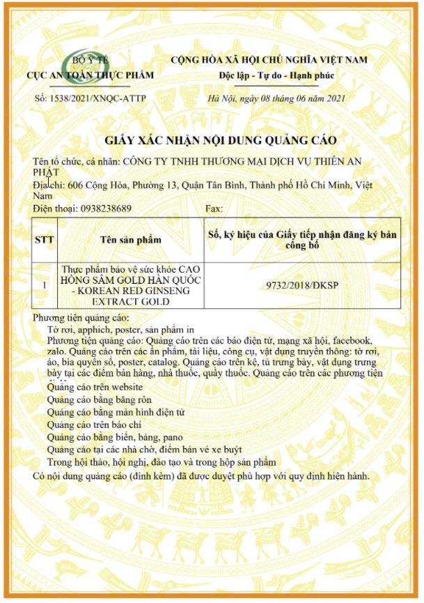 Cao hồng sâm KGS extract GOLD - hộp ánh bạc 240gr