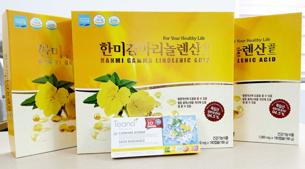 Liệu trình viên uống tinh dầu hoa anh thảo Hàn Quốc