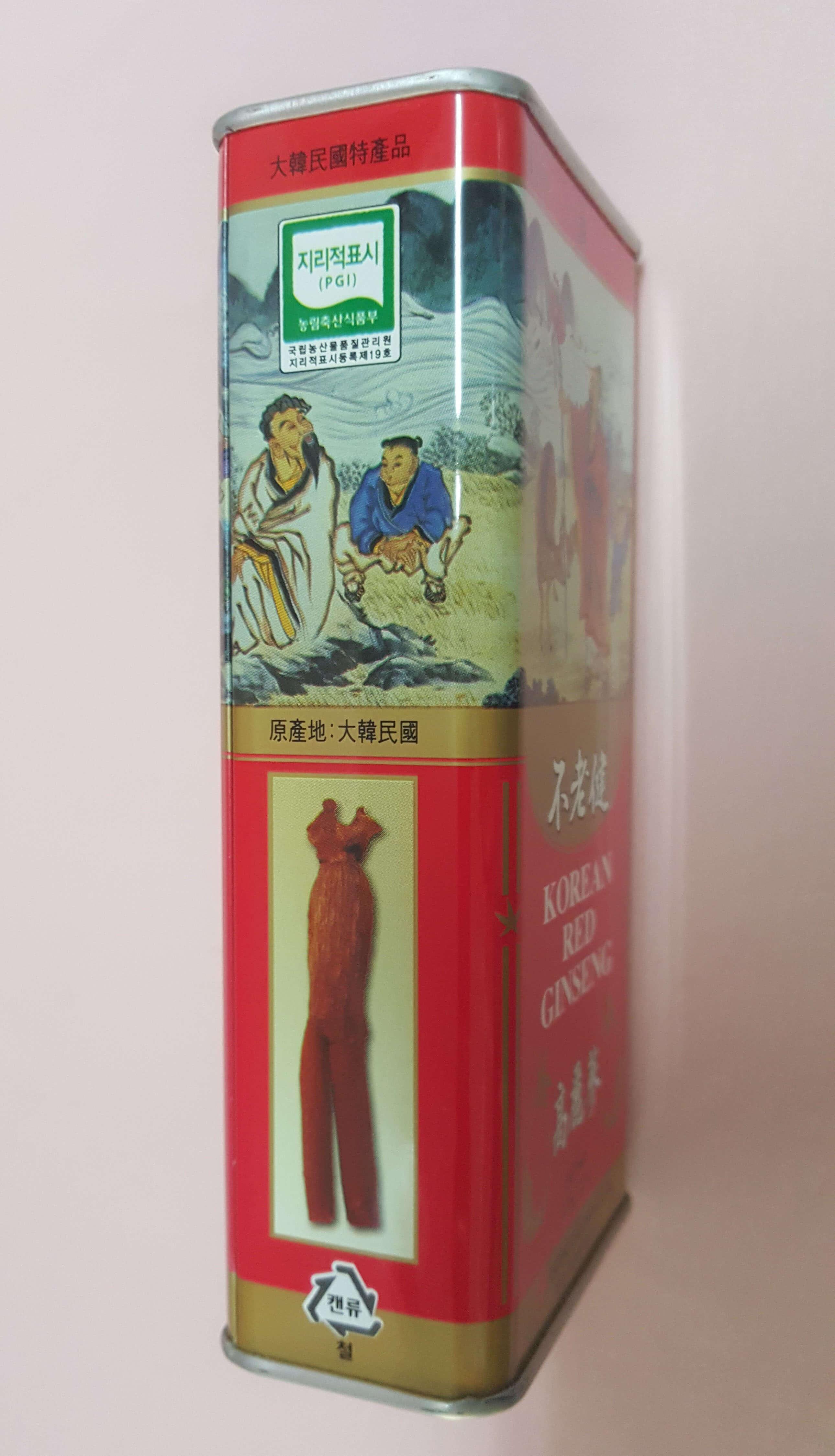 Sâm khô Hàn Quốc nguyên củ