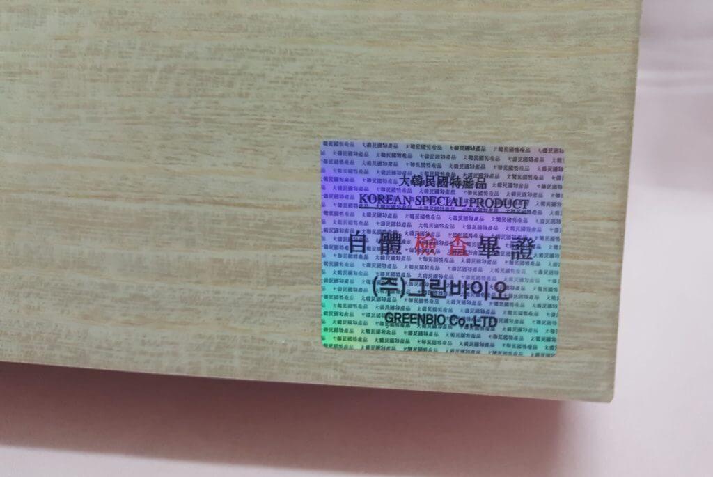 Đông Trùng Hạ Thảo dạng nước hộp gỗ trắng
