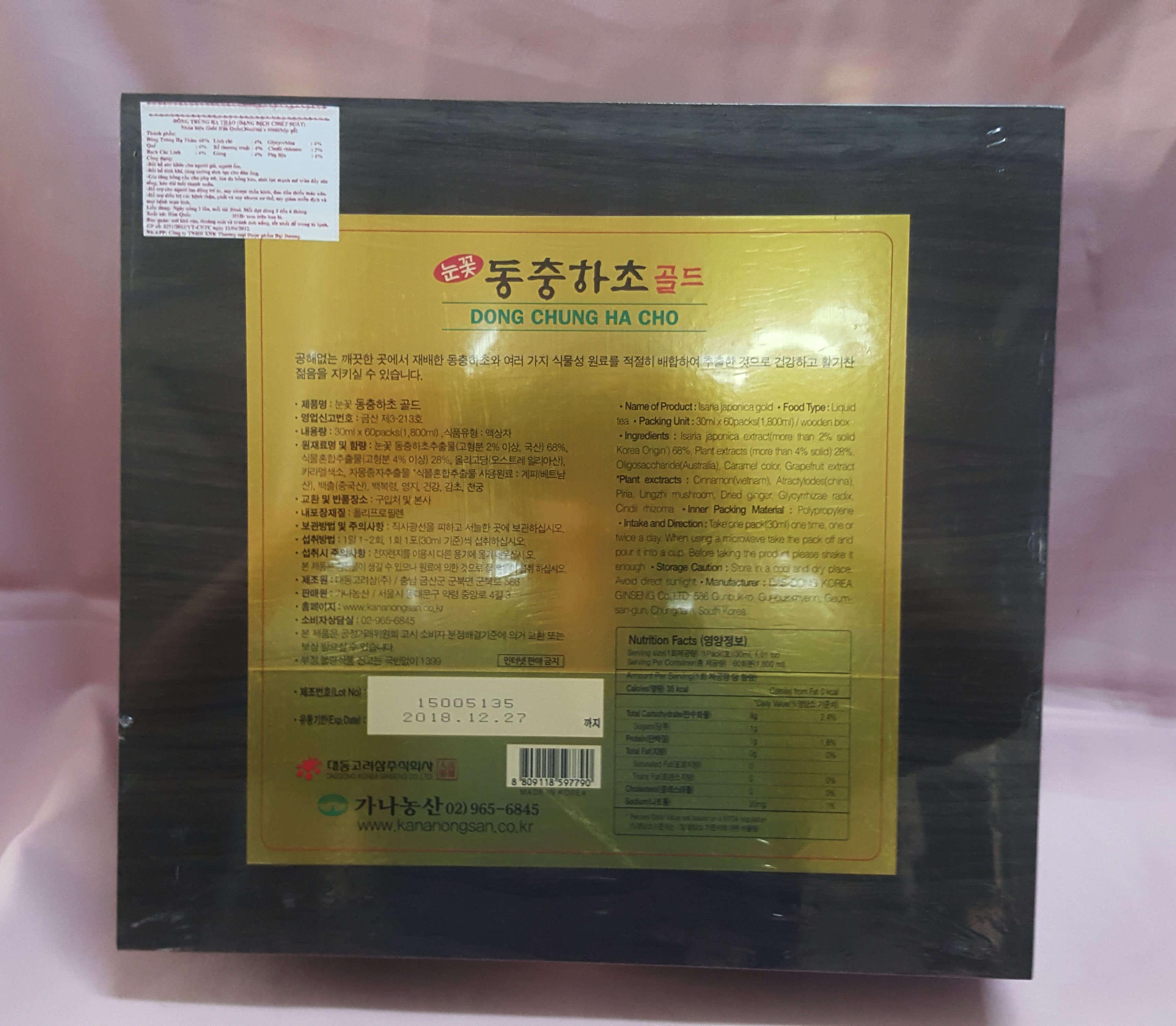 Dịch chiết Đông Trùng Hạ Thảo hộp gỗ đen