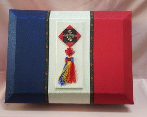 Hộp quà biếu Nấm Linh Chi cao cấp 3 sọc