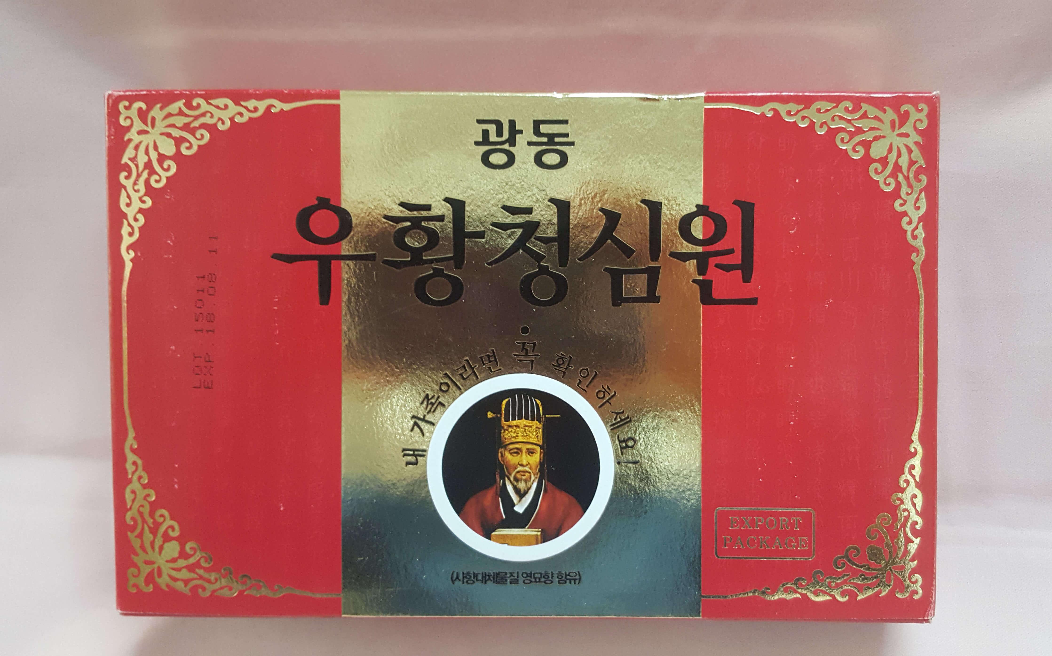 Vũ Hoàng Thanh Tâm - An Cung Ngưu Hoàng Hàn Quốc nhập khẩu