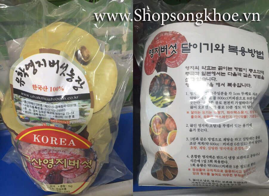 Nấm Linh Chi Uhak Hàn Quốc thượng hạng