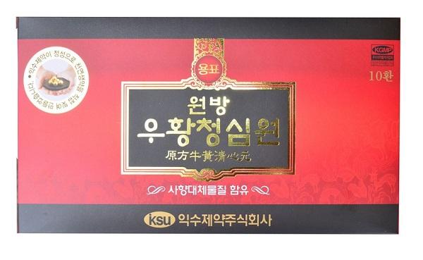 An cung ngưu hoàng Hàn Quốc iKSU hộp đỏ