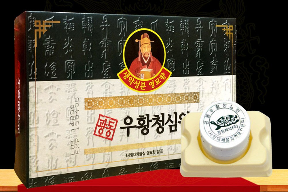 An Cung Ngưu Hoàng Hoàn Hàn Quốc - Hộp Màu xanh thẫm