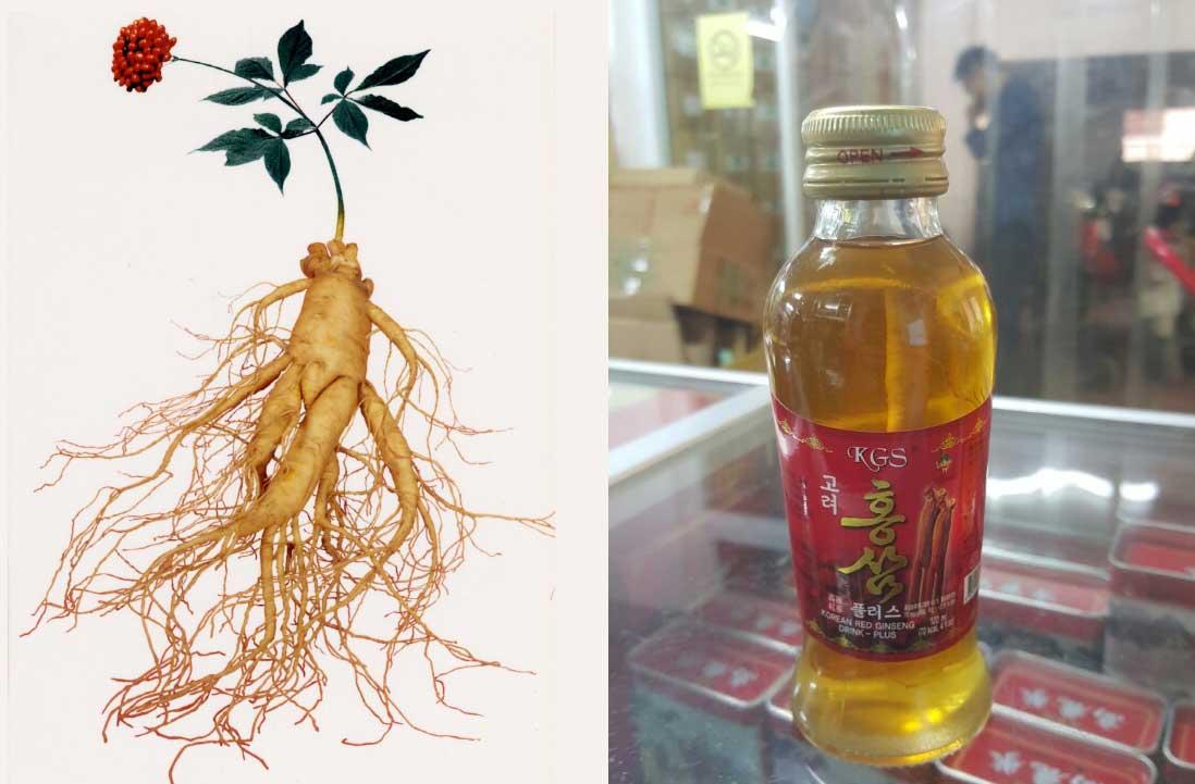 Nước hồng sâm có củ Hàn Quốc - Korean Red Ginseng Plus