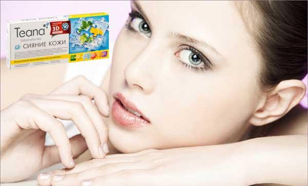 Collagen Teana C1 - Xóa thâm, mờ nám, trị nếp nhăn
