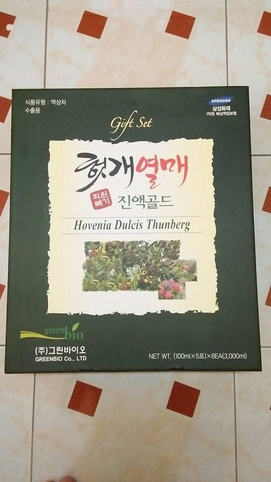 Bổ Gan Tiêu Độc Giải  Rượu Giftset Hovenia Hàn Quốc