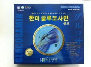Viên uống bổ khớp – Glucosamin 100VIP HANMI Hàn Quốc