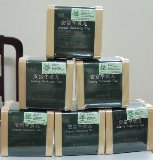 An Cung Ngưu Đồng Nhân Đường - An Cung Trung Quốc