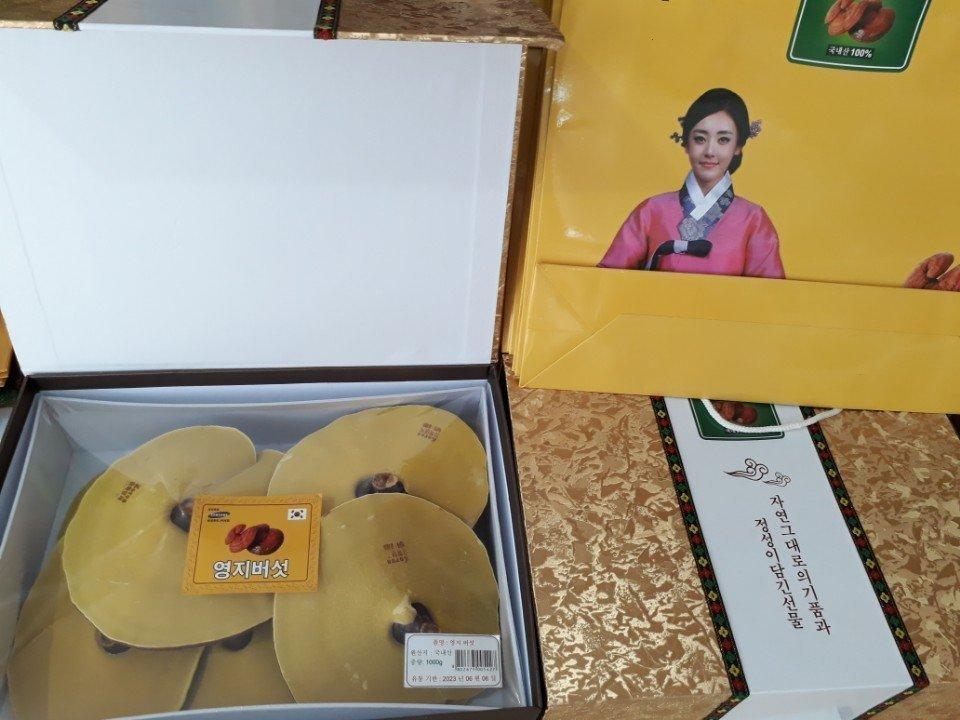 Hộp quà biếu Nấm Linh Chi Hàn Quốc cao cấp