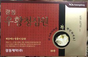 An Cung Ngưu Hoàng Hoàn Hàn Quốc – Tổng hợp các mẫu sản phẩm