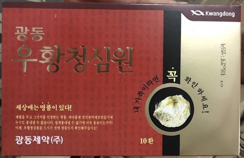 An Cung Ngưu Hoàng Hoàn Hàn Quốc - Tổng hợp các mẫu sản phẩm