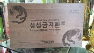 An cung ngưu Hàn Quốc hộp gỗ 60v – Cấm địa hoàng