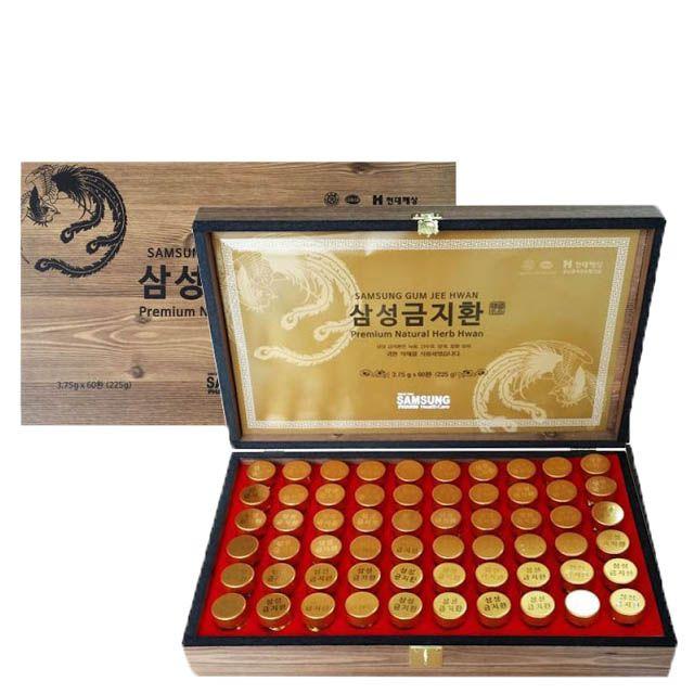 An cung ngưu Hàn Quốc hộp gỗ 60v - Cấm địa hoàng