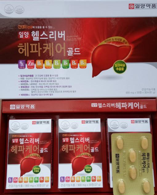 Viên bổ gan Hàn Quốc
