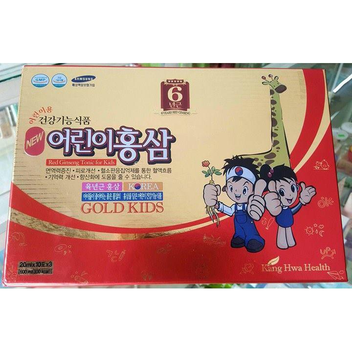 Hồng Sâm Baby Hươu Cao Cổ Gold Kids Hàn Quốc Hộp 30 gói - 20ml