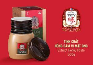 Tinh Chất Hồng Sâm Vị Mật Ong KGC Extract with Honey Paste 500g