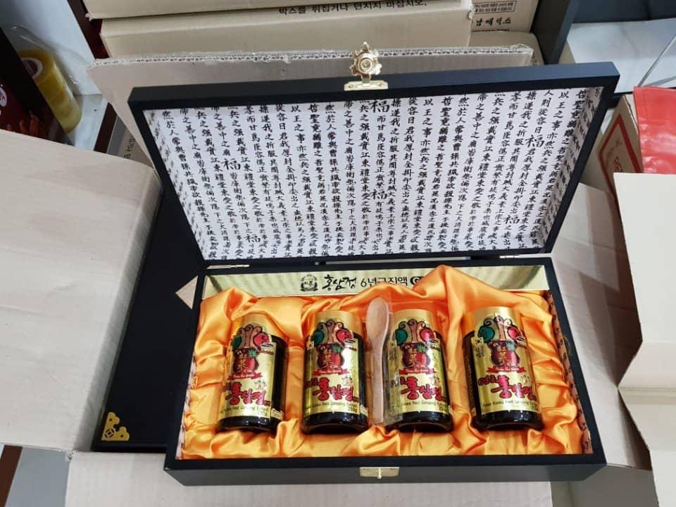 Cao Sâm Hàn Quốc hộp gỗ đen 4 lọ