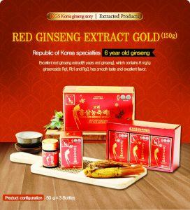 Cao Hồng Sâm KGS Korean Red Ginseng Extract Gold (50g x 3 lọ)