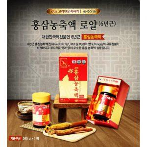 Cao Hồng Sâm KGS Korean Cao Cấp Hộp 1 Lọ 240gr