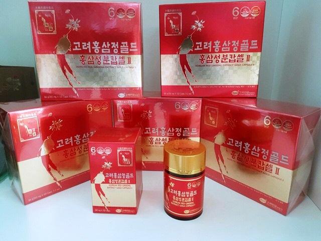 Viên Hồng Sâm KGS 84g Hàn Quốc Cao Cấp Hộp 280 Viên