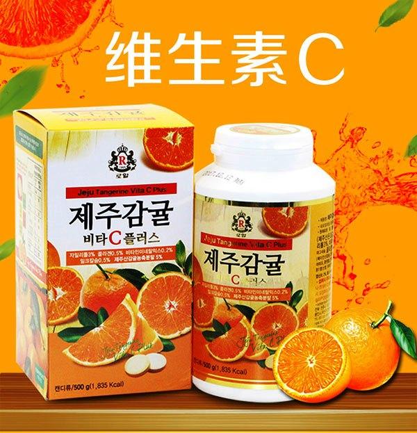 Vitamin C Jeju Hàn Quốc