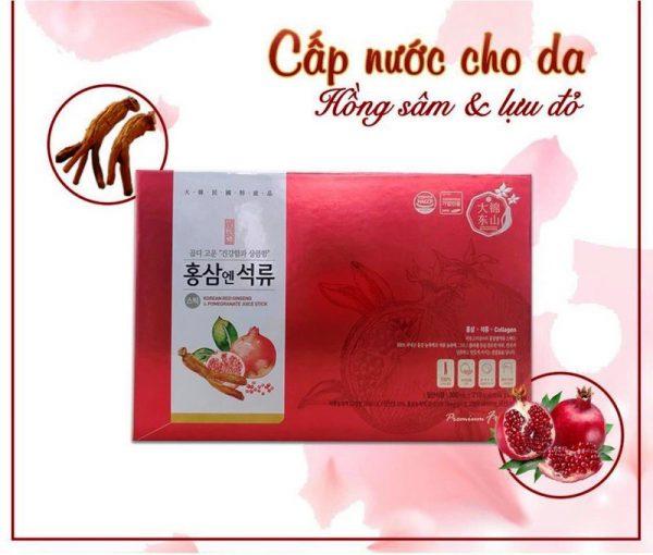 Nước Lựu Hồng Sâm Collagen Hàn Quốc Hộp 30 gói - 10ml