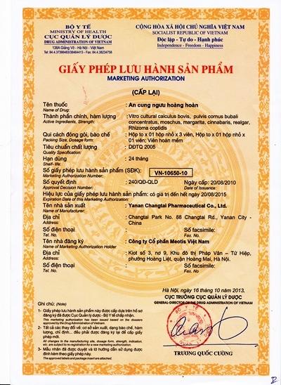Công bố giấy phép lưu hành sản phẩm An Cung Rùa Vàng