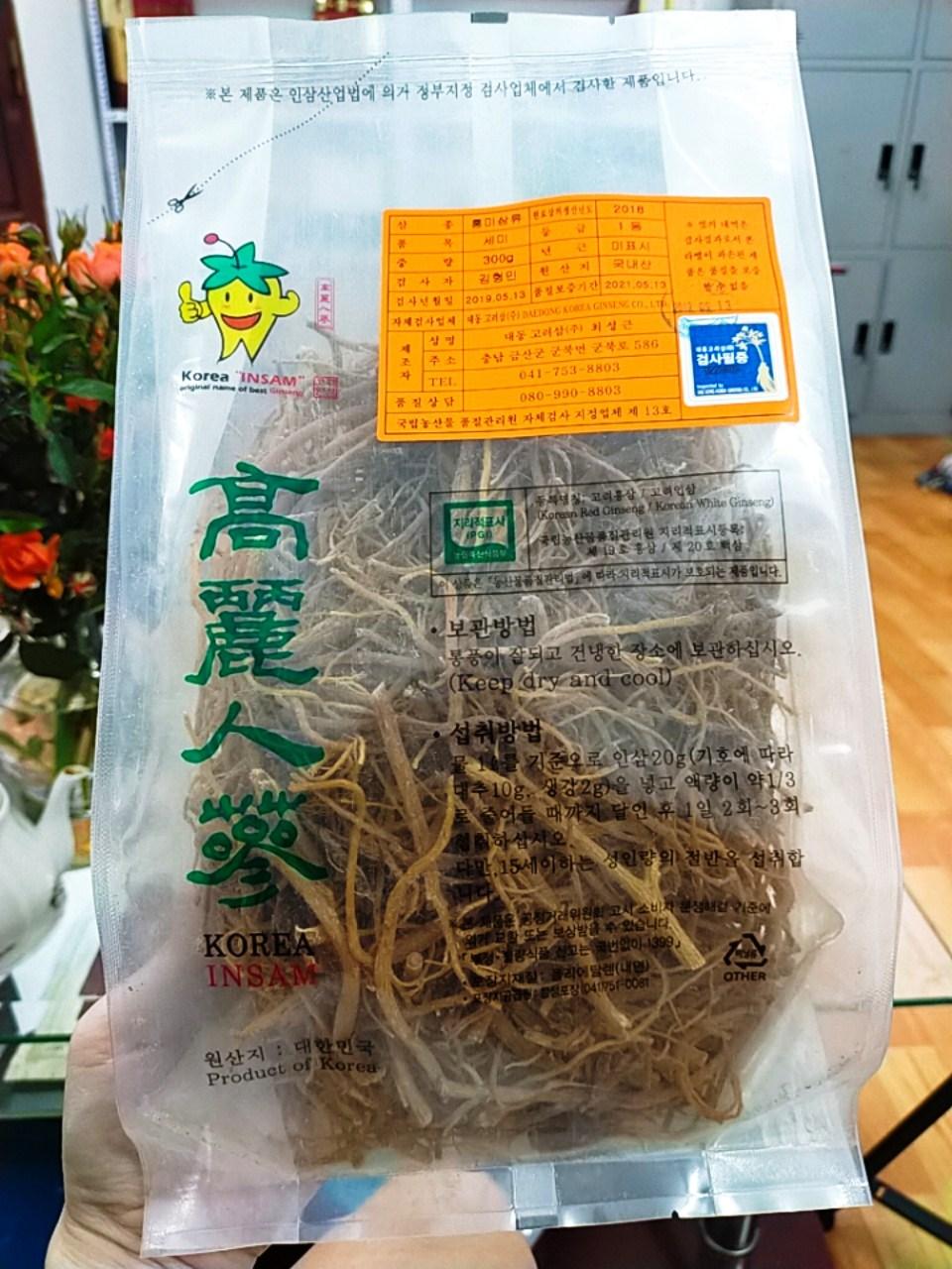 Túi rễ phụ hồng sâm khô Hàn Quốc loại 1